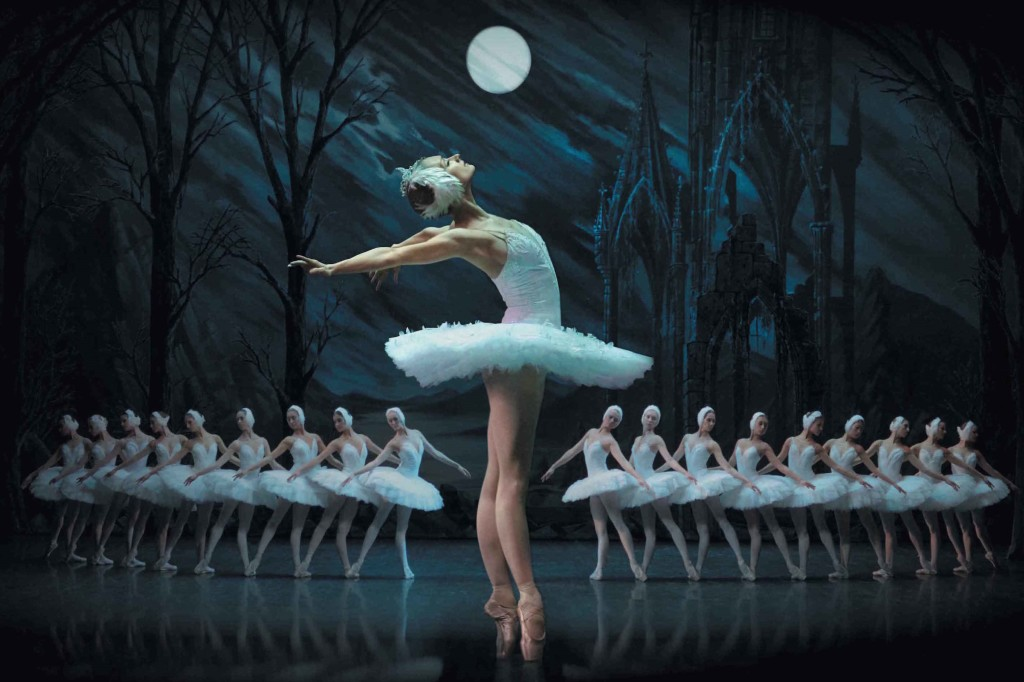Swan Lake, Ballet Theatre of St Petersburg